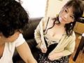 [VNDS-3245] ご無沙汰熟女が我慢出来ずに身近なチ○ポで性欲解消