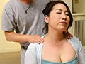 [VNDS-3258] デカ尻の母にオイルマッサージをしたら…