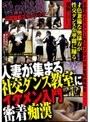 高島亜紀(たかしまあき)の無料サンプル動画/画像3