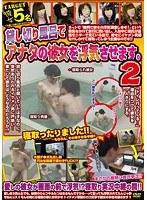 (h_254wan00137)[WAN-137] 貸し切り風呂でアナタの彼女を浮気させます。 2 ダウンロード