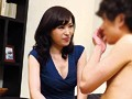 女性専用風俗の全貌 金を出してまで欲望を満たす女達 4