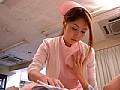 東京痴女ファイル Vol.2 24