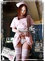 東京痴女ファイル Vol.2