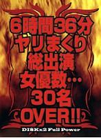 (h_257iwa002)[IWA-002] 6時間36分ヤリまくり総出演女優数…30名OVER!! ダウンロード