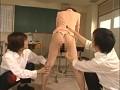 [ALX-036] ノーパン痴女教師