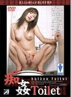 (h_259alx00041)[ALX-041] 痴姦Toilet ダウンロード