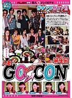 (h_259alx00366)[ALX-366] 第4回 人妻GO→CON ダウンロード