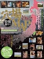 (h_259alx02019)[ALX-2019] 特報 激ヤバ穴場MAP ダウンロード