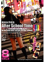 After School Time DX. ダウンロード