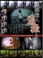 (h_259dvr00036)[DVR-036] 実録素人盗撮女教師放課後の実態 ダウンロード