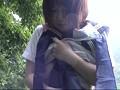[IMG-038] 生け贄の女子校生
