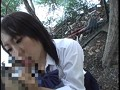 [IMG-056] とびっこ女子校生 5