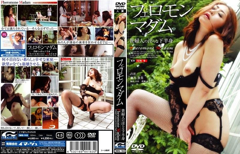 プールにて、ランジェリーのマダム、瀬乃奈美出演のsex無料熟女動画像。フェロモンマダム 貴婦人の淫らな下半身