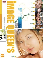 (h_259img00215)[IMG-215] IMAGE QUEEN'S ダウンロード