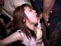 (h_259img00257)[IMG-257] 女子大生南国暴行記録 ダウンロード 8
