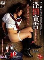 (h_259img00277)[IMG-277] 女子校生淫罰宣告 ダウンロード