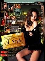東京モデルズデリバリー A-Style ダウンロード