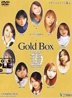 (h_259imgp00002)[IMGP-002] アダルト福袋 Gold BOX ダウンロード