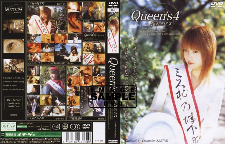 [IMGS-039] Queen's 4 憧れのミス