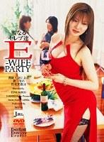 「E-WIFE PARTY」のパッケージ画像