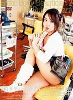 エロボディー美容師 2