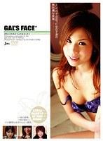 GAL'S FACE ダウンロード