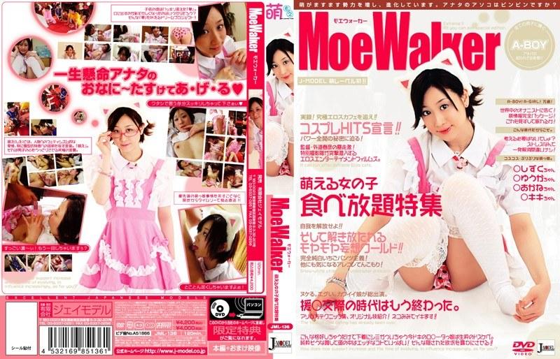ロリの女の子、川上ゆう(森野雫)出演の妄想無料美少女動画像。Moe Walker