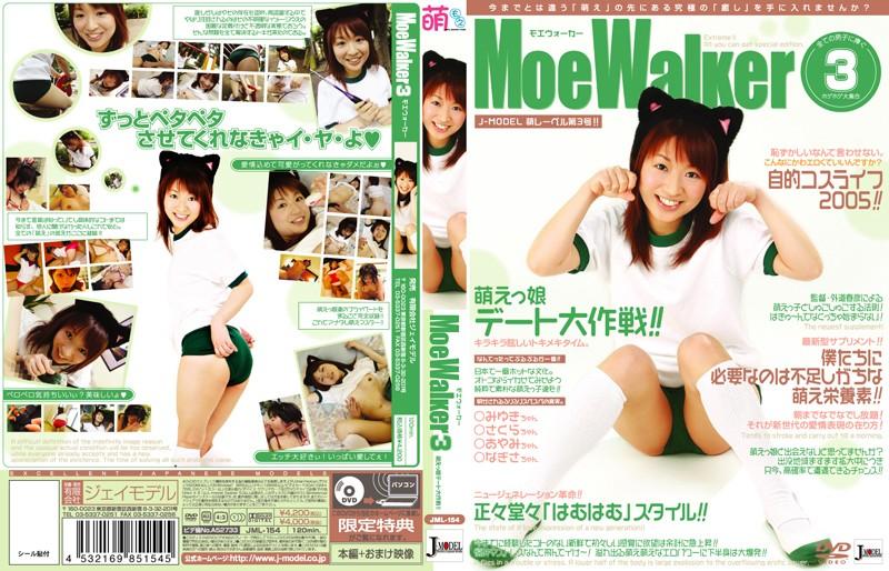 ブルマの素人女性の無料えろ ろり動画像。Moe Walker 3
