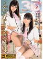 ふたなり レズ姉妹 3D ~桃色ファンタジー~ 加藤梓×京野ななか