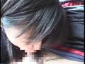 [NEXT-519] 女子校生赤裸々告白日記