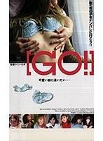 「GO!」 ダウンロード