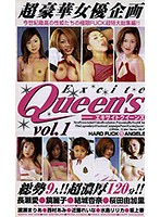 Excite Queen's Vol、1 ダウンロード