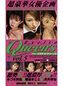 Excite Queen's vol.5