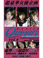 Excite Queen's vol.6