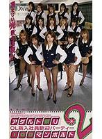 (h_259nextc00024)[NEXTC-024] アダルト祭り OL新入社員歓迎パーティー 2 100マンボルト ダウンロード