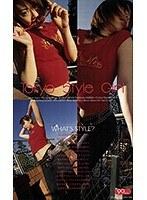 (h_259nextg00675)[NEXTG-675] Tokyo Style Girl ダウンロード