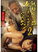 (h_259oiza00012)[OIZA-012] 熟練按摩師の女を淫らにさせるスケベツボ 2 ダウンロード