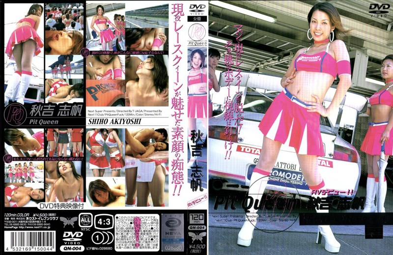 (h_259qn00004)[QN-004] Pit Queen 秋吉 志帆 ダウンロード