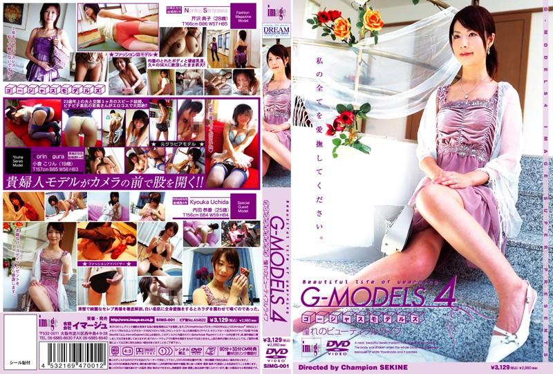 清楚のモデル、芹沢典子出演の絶頂無料熟女動画像。G-MODELS 4