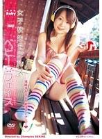 「女子校生モデルズ ベビー☆フェイス」のパッケージ画像