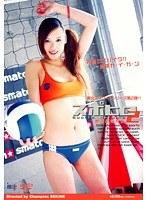 (h_259simg00074)[SIMG-074] スポヒロ 2 Sports Heroine ダウンロード