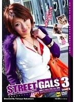 STREET GALS 3 ダウンロード