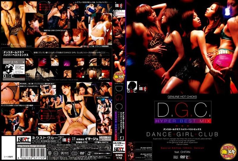 D.G.C HYPER BEST MIX