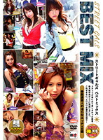 STREET GALS BEST MIX ダウンロード