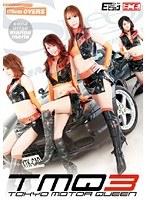 (h_259simg00302)[SIMG-302] 東京モータークイーン 3 ダウンロード
