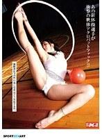 (h_259simg00305)[SIMG-305] あの新体操選手が衝撃の軟体アクロバットファック!! ダウンロード