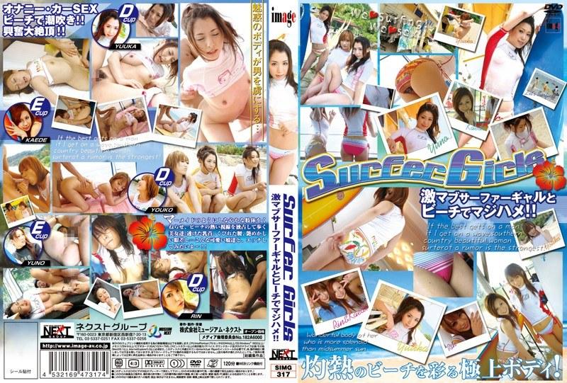 上手なはだし足コキ Vol.6 ♥日本の妻♥