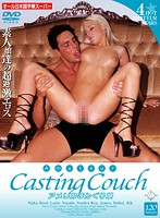 Amateur Casting Couch ダウンロード