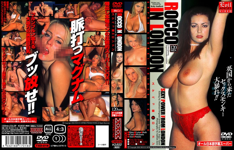[TXD-016] ROCCO in LONDON スケべっ娘inロンドン