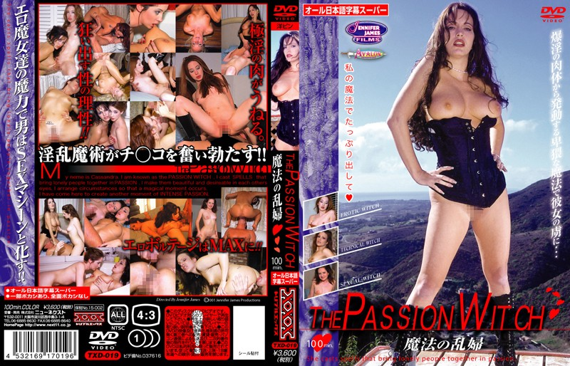 [TXD-019] THE PASSION WITCH 魔法の乱婦